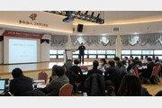 고려사이버대학교 융합정보대학원, 오는 23일 '2019 Next Impact Forum' 개최