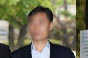 '공짜주식 혐의' 윤 총경 재판, 부패전담부가 맡는다