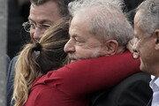 브라질 '좌파 아이콘' 룰라 전 대통령, 1년6개월만에 석방