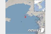 """백령도 남쪽 27㎞해역서 규모 2.4 지진…""""피해 없을 것"""""""
