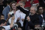룰라 前대통령 석방, 활동 재개…중남미 핑크 타이드 부활하나