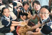 """'행복학교' 함안여자중학교… """"스스로 키우는 역량, 스스로 찾아가는 미래"""""""