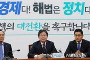 """[단독]유승민측 '국민경선 공천' 제시… 한국당 """"검토해보겠다"""""""