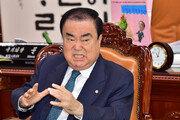"""문희상 """"패스트트랙 12월 3일 상정…국회 더는 멈출 수 없어"""""""