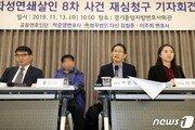 """화성 8차 사건 윤씨 재심 청구…""""저는 무죄다. 기분이 너무 좋다"""""""