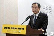 특조위, 세월호참사 '헬기 구조 지연' 의혹 檢수사 의뢰