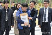 '20년 옥살이' 재심 언제 받아 들여질까?