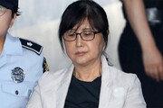 """""""촌스러운 '최순실' 쓰지 말고 최서원으로"""" 언론사에 내용증명"""