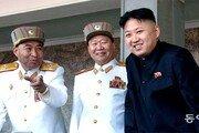 마약에 빠져 파면된 북한군 총참모장[주성하 기자의 서울과 평양사이]