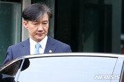 [속보]조국, 검찰 비공개 출석…사퇴 한달만
