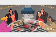 고기 반 마리만 주세요[벗드갈의 한국 블로그]