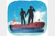 바다에서 특진하는 방법[김인현의 바다와 배, 그리고 별]〈23〉