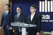 """檢세월호특수단·특조위 첫 회동…""""정기적으로 만나 긴밀 협의"""""""