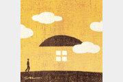 가을 [나민애의 시가 깃든 삶]〈220〉