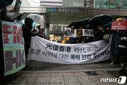 """홍콩민주화 지지 시민들 """"중국정부는 탄압 중단해야"""""""