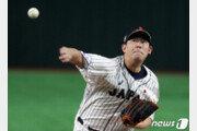 일본 선발투수 야마구치, 홈런 2방 맞고 1이닝만에 강판