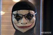 """[속보] 홍콩 고등법원 """"마스크 착용 시위금지 복면금지법은 위헌"""""""