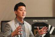 [강홍구 기자의 와인드업]마틴 김, 류현진 통역에서 e스포츠 임원 된 사연은