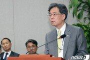 김현종, 지소미아 종료 앞두고 방미…방위비 분담금도 설명