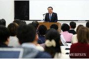 """아베, 강제징용 문의장 기금 제안에 """"한국 약속 준수 전제로 수용"""" 시사"""