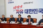 한국당, 현역 의원 '절반' 교체…3분의1 이상 '컷오프'