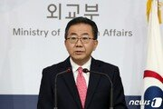 """외교부 """"홍콩 관련 의사표현, 韓법규 따라 이뤄져야"""""""