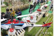 농약-비료 살포 돕는 농업용 무인헬기
