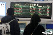 """""""철도파업 반복 앞으로 멈췄으면""""…타결에도 시민 반응 '싸늘'"""