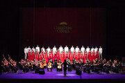 북미를 울린 그라시아스합창단의 '크리스마스 칸타타', 국내 투어로 만난다