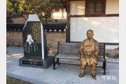 판사 출신 박상진 '광복회' 이끌며 독립군 지원