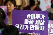 """'안희정 성폭력 폭로' 김지은, '참여연대 의인상' 받았다…""""미투 물꼬 터"""""""