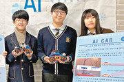 [CSV 포터상]AI 교육 프로그램 만들어 학생들 교육