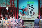 자금력 앞세운 중국의 샤프파워 논란[글로벌 이슈/구가인]