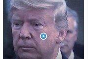 """""""세상이 조롱하는 트럼프 대통령""""…바이든 선거광고 대박"""