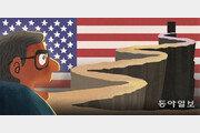 두 번째 미국 비자 받기… 기나긴 줄서기[즈위슬랏의 한국 블로그]