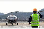 [원대연의 잡학사진]43년간의 임무 마무리…해상작전헬기 알루에트-3 퇴역