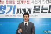 '하명수사' 수사 바닥다지기…김기현 비서실장 이틀째 조사