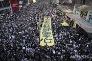 홍콩 시위대 200명, 대만으로 피신했다