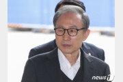 """MB 항소심 49일 만에 재개…美로펌 사실조회 결과 """"못믿겠다"""""""
