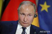"""푸틴 """"러시아 출전정지 결정, 올림픽 헌장에 위배…CAS에 제소"""""""