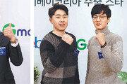 """""""고객응대 24시간 대기… 새벽에 질문해도 바로 응답"""""""