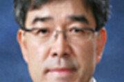 [경제계 인사]산은캐피탈 대표 전영삼씨