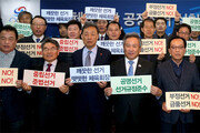 민선 지방체육회장, 기대 반 우려 반[안영식의 스포츠&]