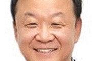 [경제계 인사]처브라이프생명 대표 알버트 김씨