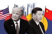 """[속보]블룸버그 """"트럼프, 미중 1단계 무역합의 서명…관세 계획 취소"""""""