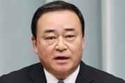 日 경산상, 한일 국장급 대화 앞두고 '수출규제 해제' 또 언급