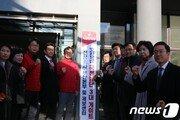 '靑 하명 수사·감찰무마' 논란에도 한국당에 차가운 PK민심