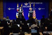 """에스퍼 美국방장관 """"北 ICBM 개발, 미 본토에 직접적 위험"""""""