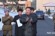 """美내셔널인터레스트 """"北 '주체새' 실험하면 전쟁 시작될 것"""""""