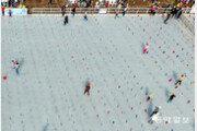 [휴일 한 컷]겨울왕국 '엘사'처럼…스케이트 즐기는 어린이들